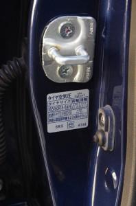 スイフト空気圧
