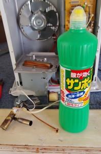 ダイニチファンヒーター 気化器 サンポール