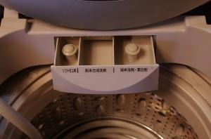 旧サンヨー洗濯機 洗剤投入口