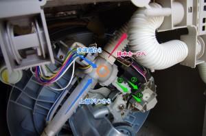 サンヨー洗濯機排水の流れ