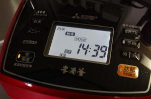 NJ-VW106液晶表示パネルバックライトON